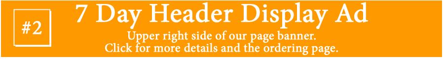 Order Page DBT Header Ad